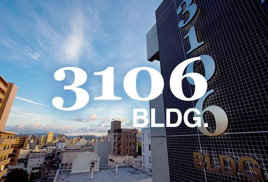 3106BLDG 外観